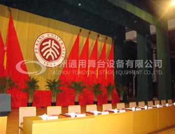北京大学百周年讲堂